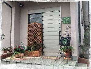 サロン入り口(1)