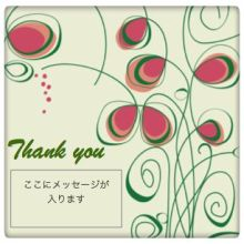 Thank you1