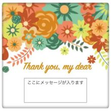 Thank you3